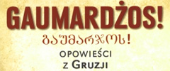 Spotkanie autorskie z Anną Dziewit i Marcinem Mellerem