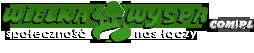 logo WielkaWyspa.com.pl